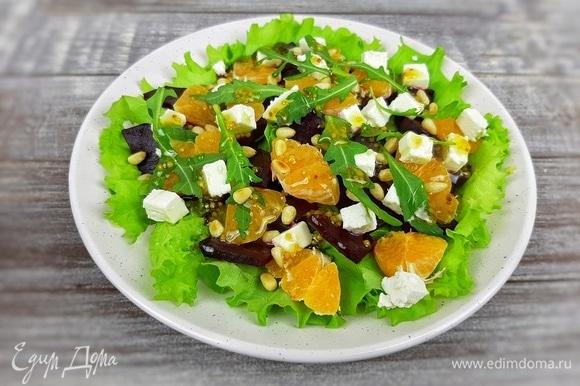Поливаем салат заправкой. Приятного аппетита!