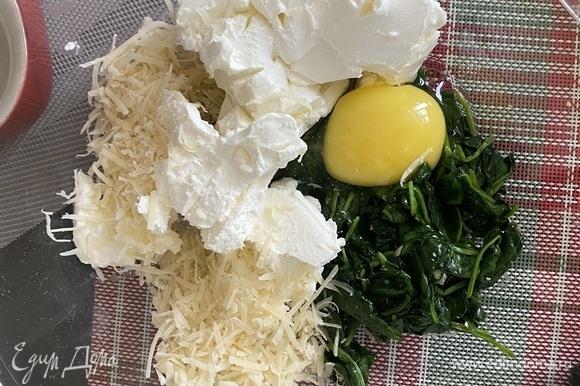 В миске смешать яйцо, творожный сыр, пармезан и шпинат. Пробить блендером до однородности. Наполнить остывшие ракушки.