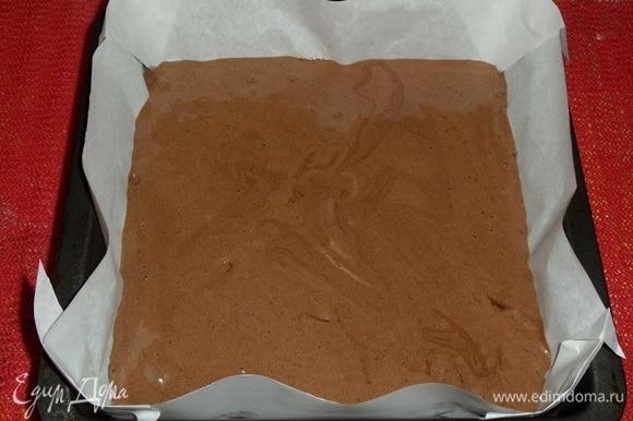 Выкладываем шоколадное тесто в форму, застеленную пергаментом. У меня квадратная форма для выпечки размером 17 х 17 см.