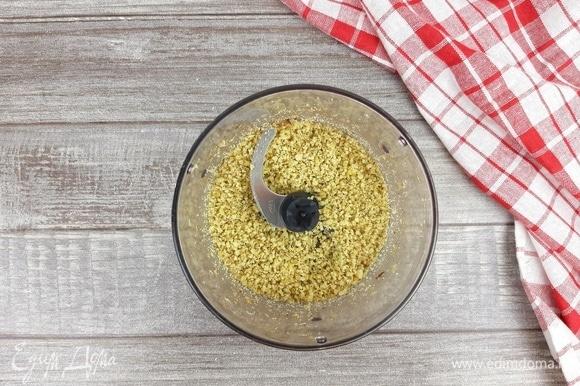 Грецкие орехи подрумяниваем на сухой сковороде. Затем измельчаем в крошку.