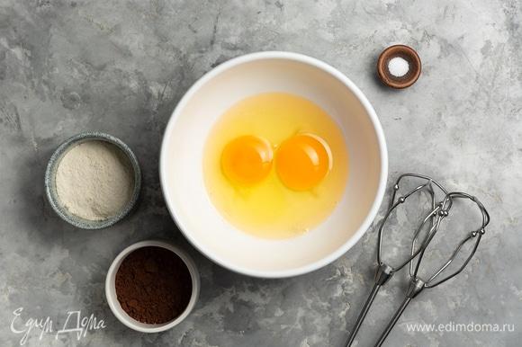 Яйца взбить в крепкую пену (масса побелеет и увеличится в объеме).