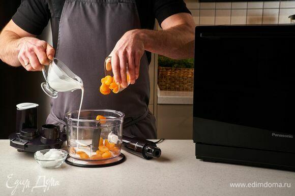 Приготовьте крем. В чашу блендера положите курагу, кокосовое масло и влейте сливки. Измельчите все с помощью погружного блендера Panasonic до однородной консистенции.