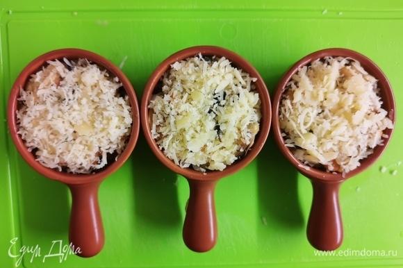Разложить жюльен по формочкам и посыпать тертым сыром. Запечь при 180°C в течение 20 минут.