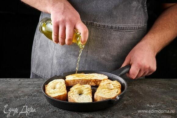 Чиабатту сбрызните оливковым маслом. Подрумяньте хлеб на сковороде-гриль.