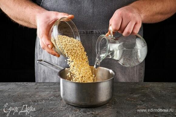 Перловую крупу промойте и залейте холодной водой. Отварите, согласно инструкции на упаковке.