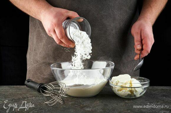 Приготовьте крем: взбейте до кремообразного состояния творожный сыр комнатной температуры со сливками и сахарной пудрой.