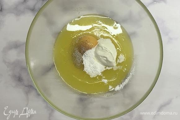 Сливочное масло нужно растопить и немного остудить. С сахаром взбиваем миксером пару минут. Затем добавляем яйцо, сметану, ванильный сахар и разрыхлитель. Перемешиваем вместе. Просеиваем муку и замешиваем плотное тесто.