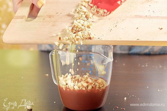 Вмешайте орехи в глазурь и доведите ее в холодильнике до комнатной температуры. Такая глазурь называется «Гурмэ» или «Роше». Она очень вкусная. Шоколад берите любой, какой нравится. Пропорции одинаковые.