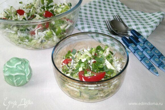 Подать салат к столу. Угощайтесь! Приятного аппетита!