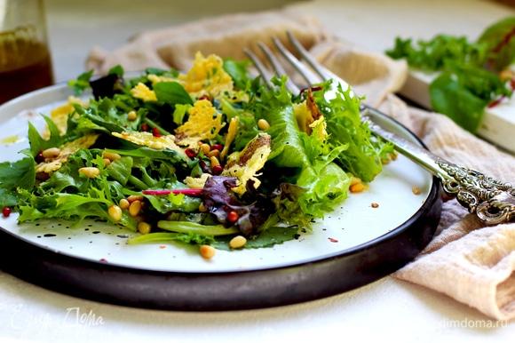 Наламываем на крупные кусочки, смешиваем с салатной смесью, заправляем смесью оливкового масла с бальзамиком, посыпаем орешками и подаем.