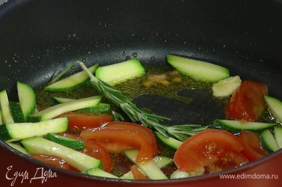 Разогреть в сковороде оливковое масло и слегка обжарить чеснок, затем добавить цукини, помидор и розмарин, посыпать все перцем чили и прогреть.