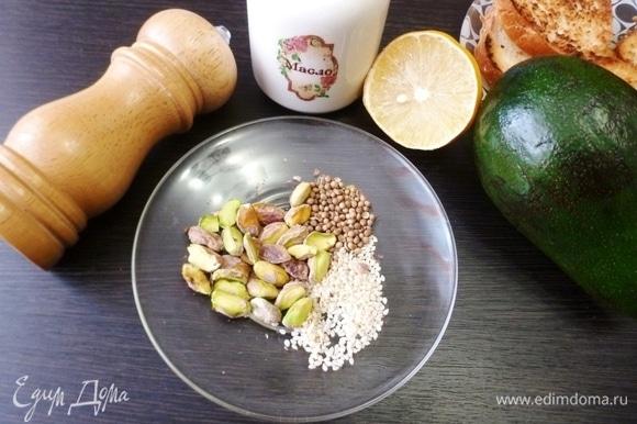 Подготовить ингредиенты для вкусных бутербродов. Авокадо почистить и нарезать ломтиками. Сбрызнуть соком лимона.