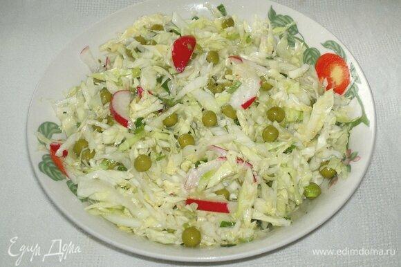 Вкусный и полезный салат готов.