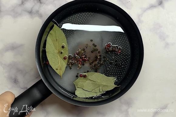 Варим маринад. Наливаем воду, добавляем соль, сахар, смесь перцев, лавровый лист и кориандр. Провариваем 5 минут, выключаем и оставляем остывать.