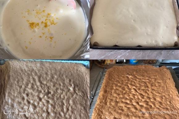 В конце добавить лимонную цедру и еще раз слегка перемешать. Переложить тесто на противень, разровнять и выпекать 12–15 минут. Готовый бисквит остудить на решетке.