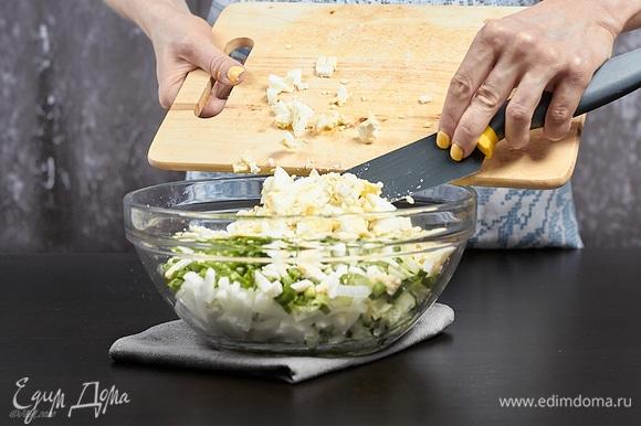 Все смешать в большой салатнице. Так же покрошить три из четырех яиц.