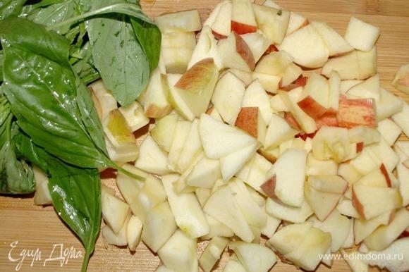 Два крупных яблока мелко нарезать. Базилик порвать руками.