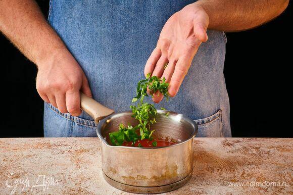 Всыпьте рубленый базилик. Тушите 10 минут.