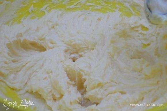 Мягкое сливочное масло взбить до пышности (5–7 минут). Затем по одному ввести яйца, тщательно взбивая массу после каждого. Если используете миндальный ароматизатор, добавьте его к маслу.