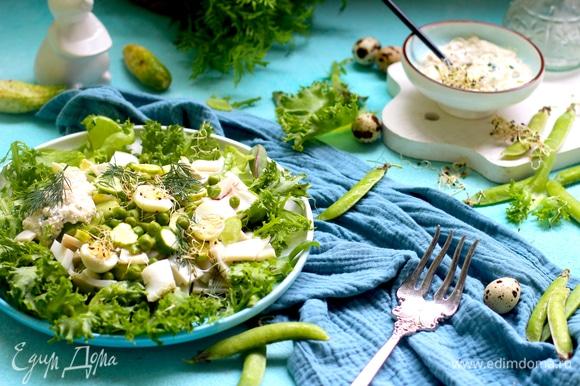 Взбить все ингредиенты для заправки. Пробуйте на свой вкус количество соевого соуса, перца, рикотту можете заменить мягким творогом или смешать его с фетой.