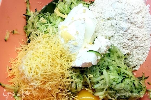 Кабачок натереть на крупной терке и хорошо отжать от жидкости. Добавить яйцо, творожный сыр, сыр, натертый на мелкой терке, муку. Все хорошо перемешать. Посолить по вкусу.