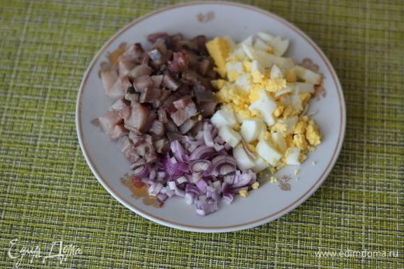 Филе сельди, яйцо и огурец нарезать мелким кубиком. Я пробовала свежий огурец и маринованный, с маринованным понравилось больше. Красный лук мелко режем (если нет красного, можно заменить обычным).