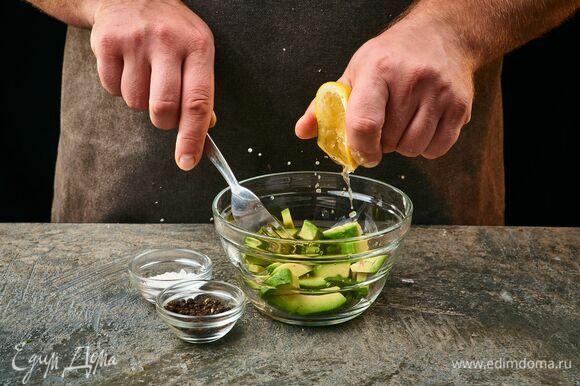 Очистите авокадо, разомните вилкой, сбрызните лимонным соком, посолите, поперчите, перемешайте.