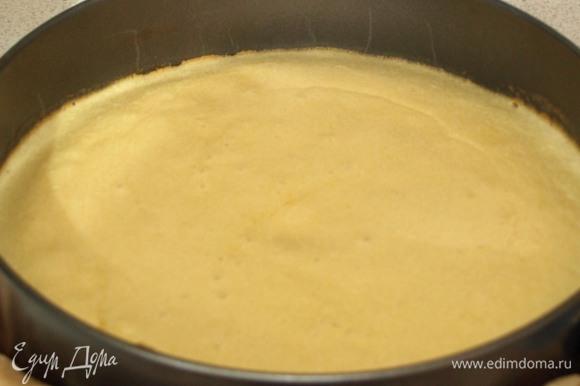 Через 10–15 минут достать форму с тестом из духовки.
