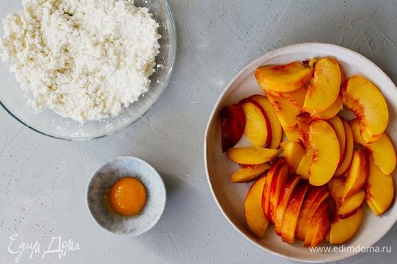 Подготовить начинку: творог смешать с сахаром и белком. Нектарины нарезать дольками. Желток оставить для смазывания.