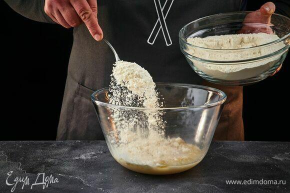 Постепенно введите муку, ее может понадобиться больше или меньше. Замесите тесто, оно должно быть мягким и эластичным.