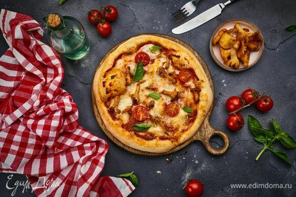 Подвайте горячую пиццу к столу!