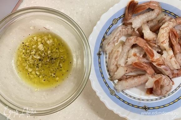 В миске смешать вино, оливковое масло и чеснок. Добавить соль и перец по вкусу. Смешать маринад с очищенными креветками.