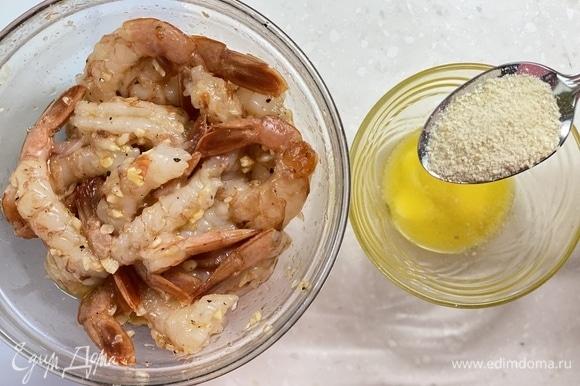В маленькой миске смешать сливочное масло и панировочные сухари.
