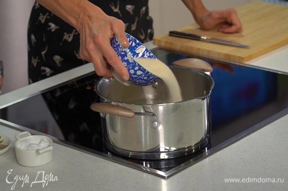 Приготовить сироп: в сотейник влить воду, всыпать сахар, добавить палочку корицы, гвоздику, лавровый лист и, непрерывно помешивая, немного прогреть.