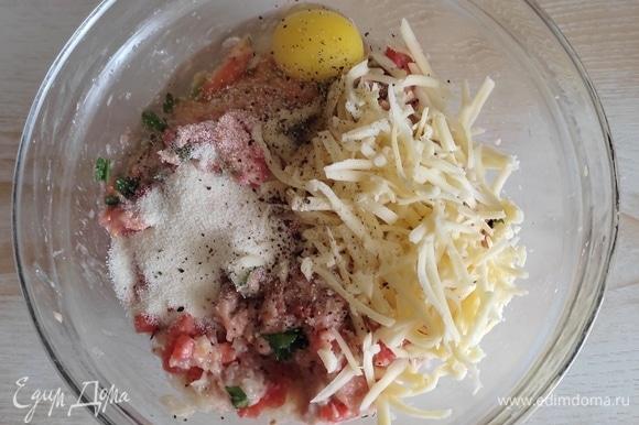 В чашу сложить фарш, зелень, кубики помидора, сыр. Добавить манную крупу, специи, посолить по вкусу.