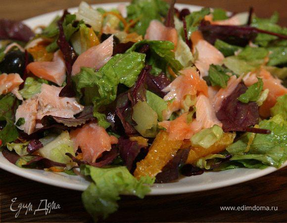 салат с семгой апельсином огурцом оливками рецепт