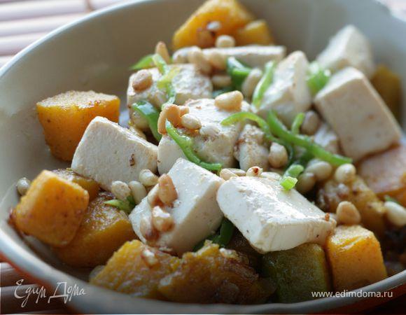 Тыква с тофу по-китайски