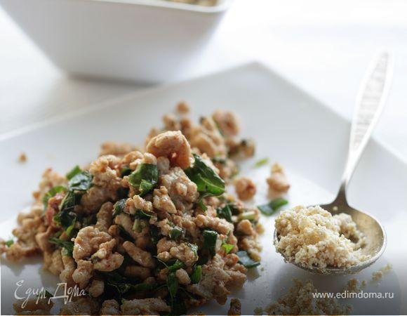 Салат из пряной рубленой курицы