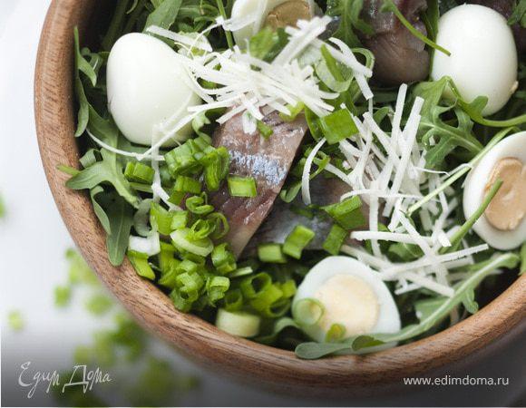 Салат с сельдью