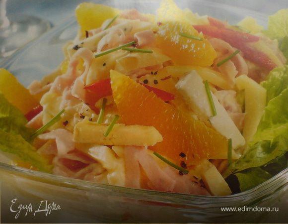 Салат сырный с апельсином.