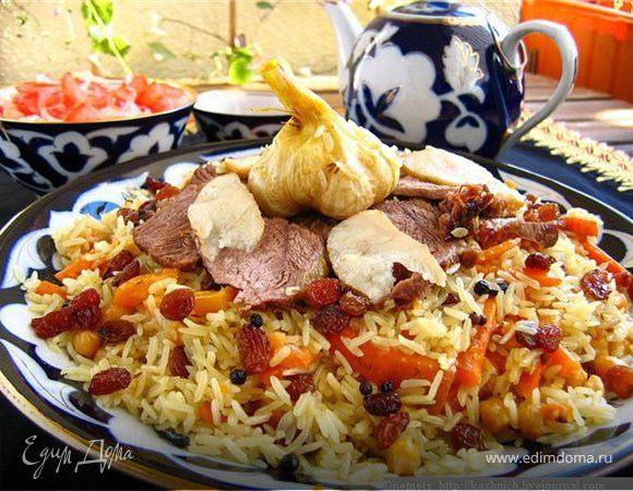 Рецепты плов по азербайджански рецепт с фото