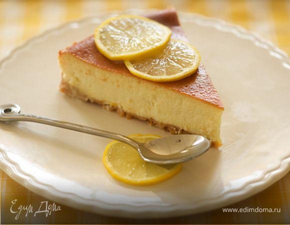 Лимонный чизкейк 278