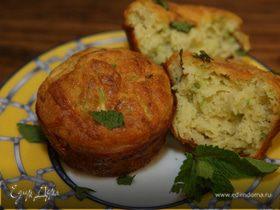 Маффины с кабачком, сыром и мятой