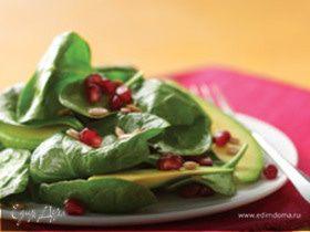 Салат из шпината с гранатом и авокадо