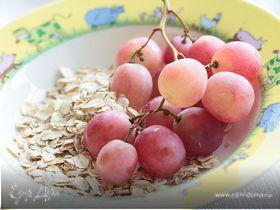 Овсяная каша с виноградом