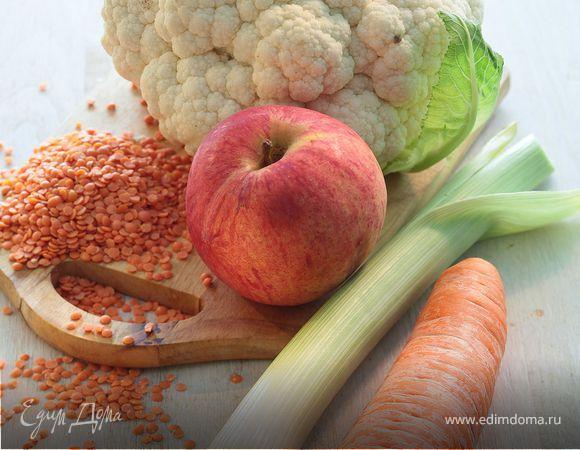 Пюре из чечевицы с яблоком и овощами