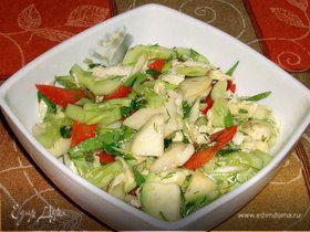 Витаминный салатик