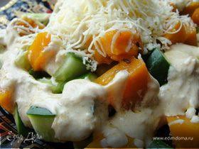 """Салат """" Люблю овощи"""" с пармезаном"""