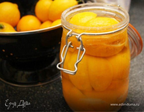 солить лимоны рецепт видео