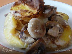 Картофельно-грибной гратен
